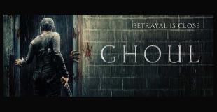 Ghoul - S1 (2018)