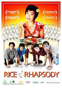 Rice Rhapsody