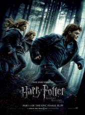 Harry Potter and the Deathly Hallows: Part I
