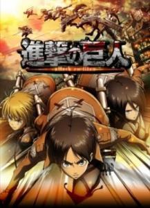 Shingeki no kyojin - S3 (2018)