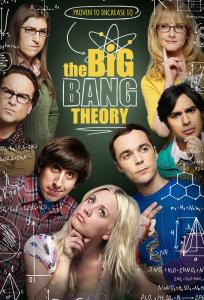 The Big Bang Theory - S12 (2018)